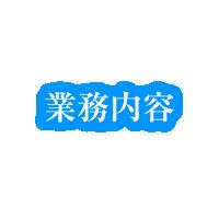 フォーム確認画面(コピー印刷)